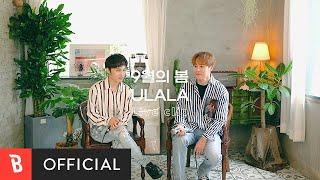 Youtube: Spring in September / Ulala Session