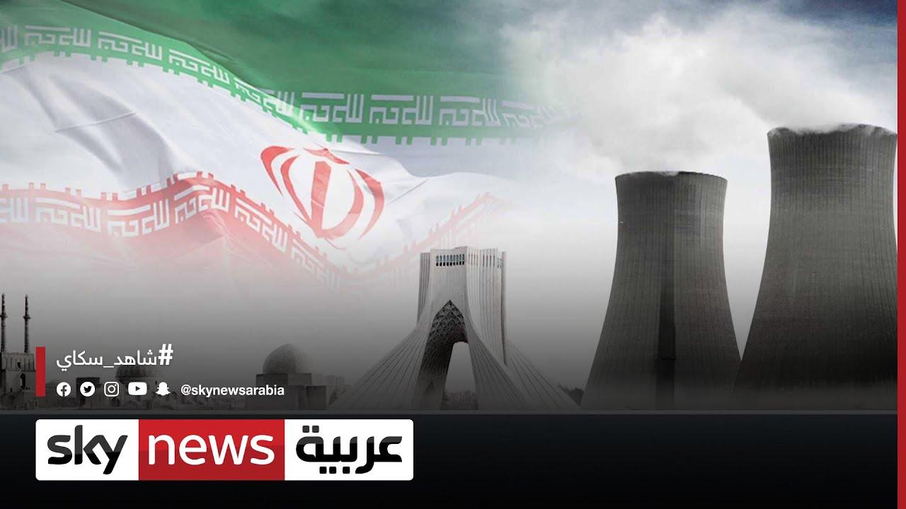 إيران والغرب.. عقبات بطريق إحياء الاتفاق  - نشر قبل 52 دقيقة