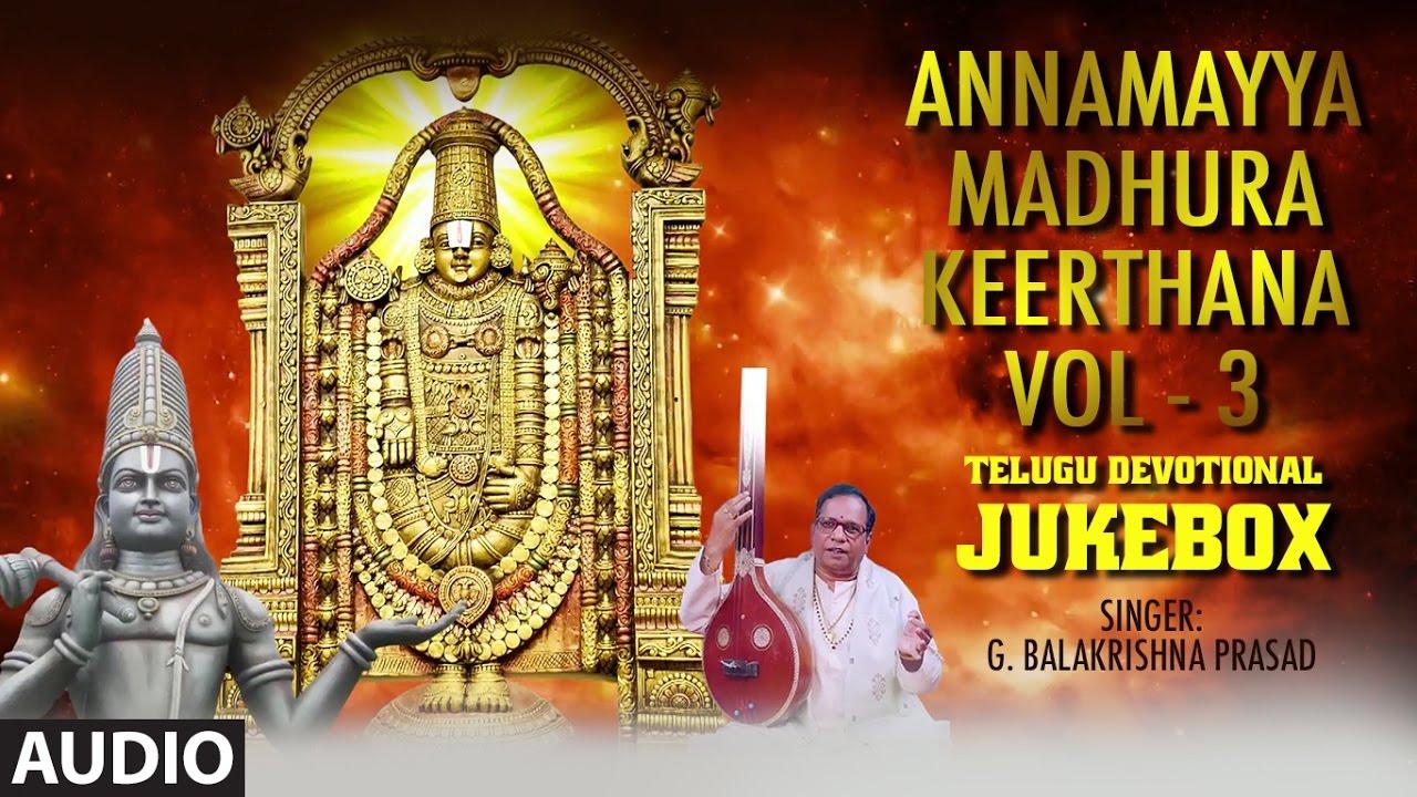 Madhava kesava madhusudana song by balakrishna prasad free download.