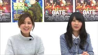 金元寿子と種田梨沙の茶番が下手すぎるw 金元寿子 検索動画 8