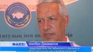 Казахстанская модель мира и согласия