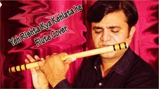 Yeh Rishta Kya Kehlata Hai Title Song | Star Plus | Nil Flutes | Nilesh Bhanushali