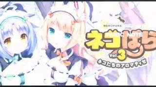 Nekopara (ネコぱら) Vol 3 ED Song: Duca Growing Full song
