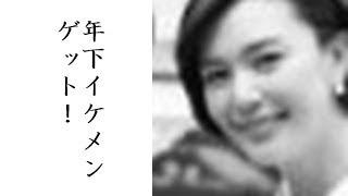 知花くららが4歳年下の上山竜治と結婚! 【チャンネル登録】はコチラ⇒ ...
