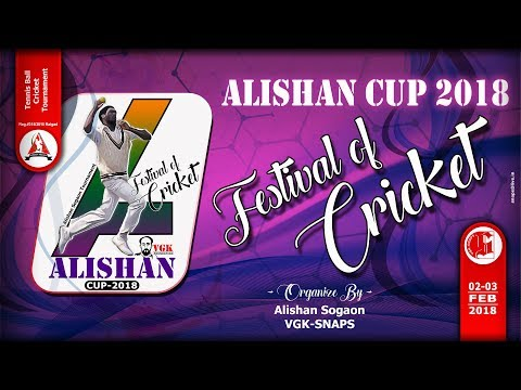 Alishan Cup-2018, Reliance Navgaon Vs Om Sports Poynad