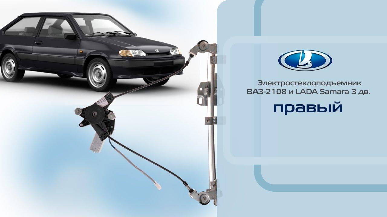 Продажа новых или б/у авто ваз (lada) 2108 – частные объявления о продаже новых и авто с пробегом. Продать автомобиль в астрахани на avito.