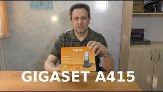 обзор: Беспроводной телефон Gigaset A415 Trio
