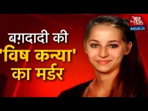 ISIS 'Poster Girl' Samra Kesinovic Beaten To Death In Syria