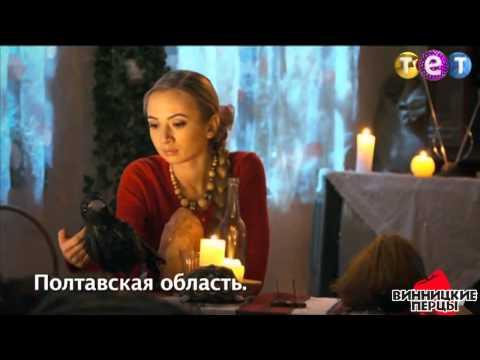 знакомства украина полтава