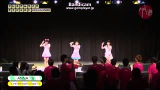 2014/08/09放送 うた娘 田沢涼夏ソロライブとANNA☆S出演部分です。