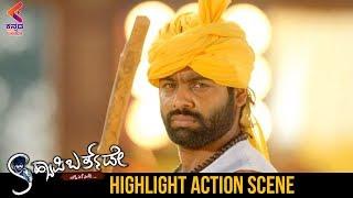 Kannada Action Scenes | Happy Birthday Kannada Movie | Sachin | Latest Kannada Movies
