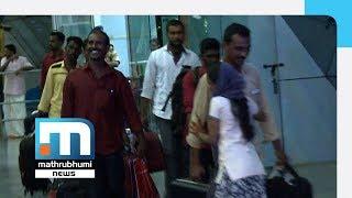 വിസ തട്ടിപ്പില് കുടുങ്ങിയവരെ നാട്ടിലെത്തിച്ചു| Mathrubhumi News