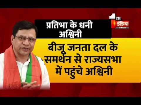Naveen backs BJP candidate Ashwini Vaishnav for Rajya Sabha bypolls