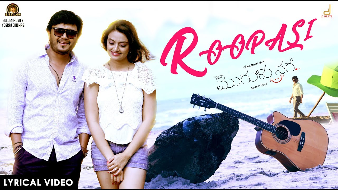 Roopasi Song Lyrics – Mugulu Nage |Sonu Nigam|Selflyrics