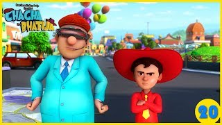 Door Dhrishti | Chacha Bhatija | Popular Cartoon for Kids |  As Seen on Hungama TV