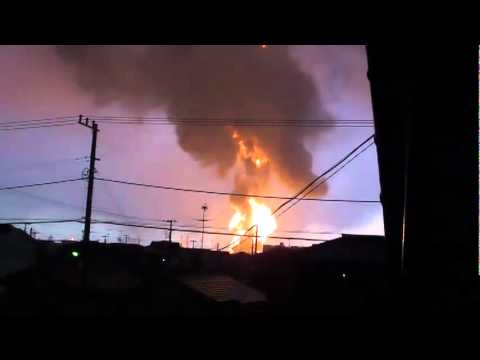 Japan Oil Refinery: Huge Explosion After Earthquake