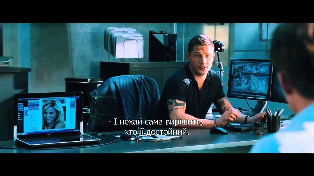 Отже, війна / This Means War (2012) HD 1080p Eng | sub Ukr