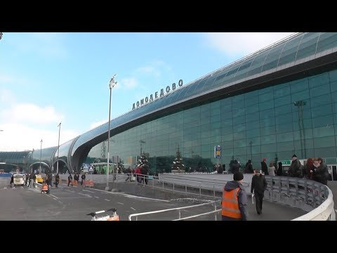 Аэропорт Домодедово. Заходим внутрь! Moscow (Москва), Россия (Russia).