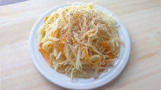 초간단 감자채 볶음 기사식당 주방장에게 배운 비밀 레시피입니다