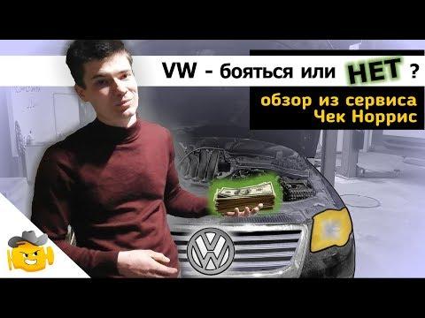 СТОИТ ЛИ БРАТЬ ПАССАТ? | ремонт двигателя Volkswagen Passat B6 2.0 Fsi