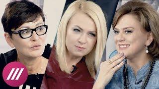 Хакамада о том, почему в России не говорят о сексе
