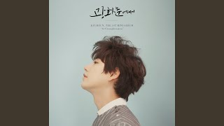 Gambar cover 광화문에서 At Gwanghwamun