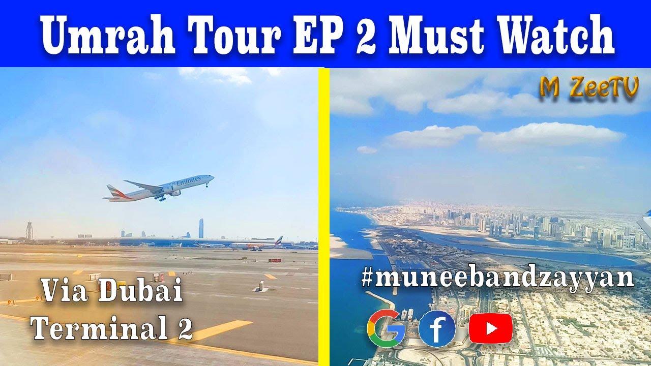 My first Umrah Via Dubai Terminal 2 | Detail Video Must Watch EP 2