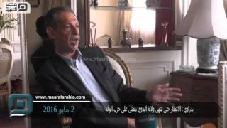 مصر العربية | بدراوي : الانتظار حتى تنتهي ولاية البدوي يقضي على حزب الوفد