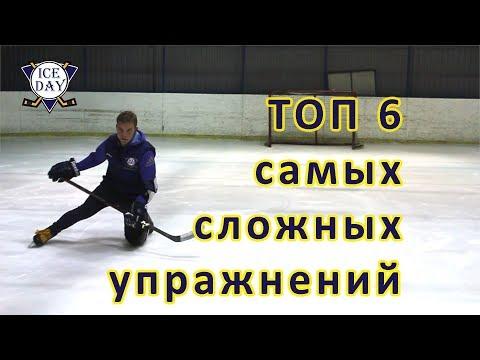 ТОП 6 САМЫХ СЛОЖНЫХ! Как так кататься на коньках?