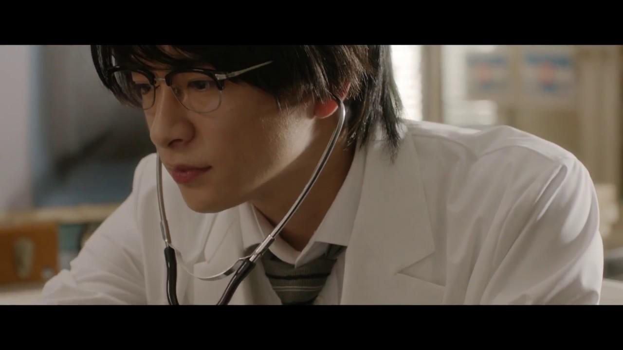 Sakamichi No Apollon 2018 Movie Trailer Chinen Yuri Nakagawa Taishi Dean Fujioka Nana Komatsu