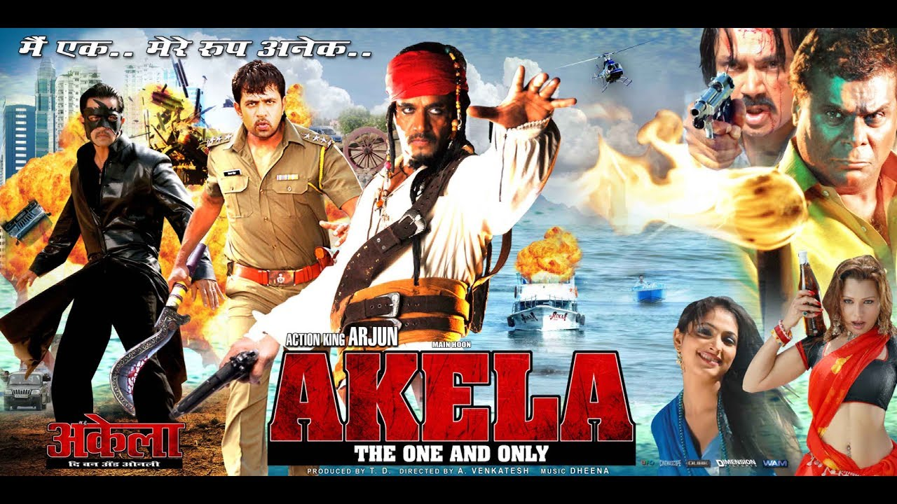 AKELA - THE ONE AND ONLY (2020) Official Trailer | New Hindi Movie | South Movies In Hindi 2020