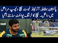 Pakistan vs Ireland only test Day 5 - Turning point of match