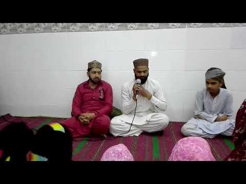Tilawt Qari Sajjad Fazi Qadri