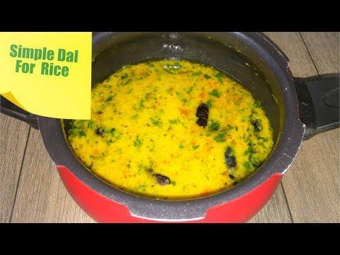 Simple Dal Recipe -  For Rice | Aparna Tasty Foods