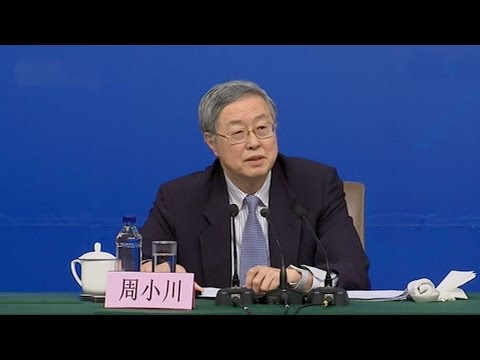 China's central bank briefs media on financial reform and development