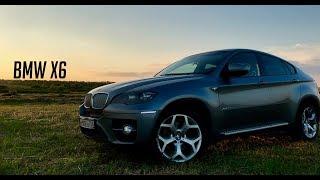 Дешево и Солидно   BMW X6 E71