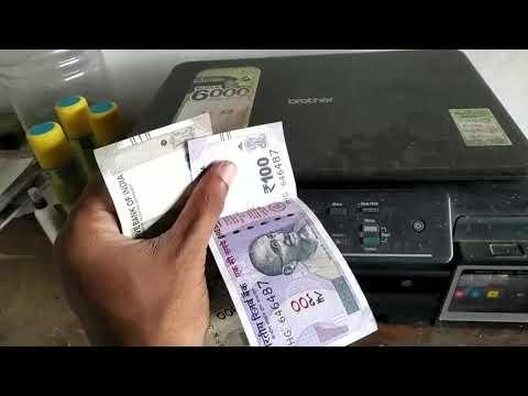 Rang nokol bahai swlam printer machine bai . brother printer test and print review print machine
