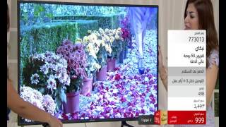 Nikai 50 inch LED Full HD | citrussTV.com