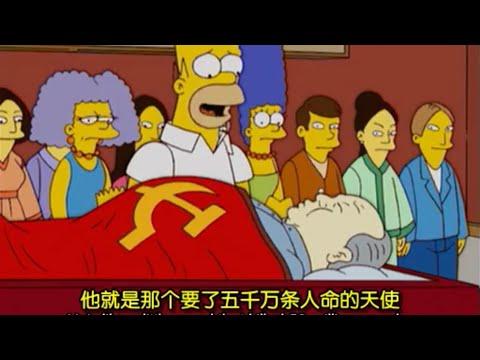 因为这一集,《辛普森一家》被大陆政府封杀了八年  16季第12集: 荷马一家去中国  S16E12 The Simpsons go to China