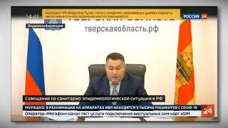 Губернатор Игорь Руденя выступил с инициативой по профилактике детского травматизма