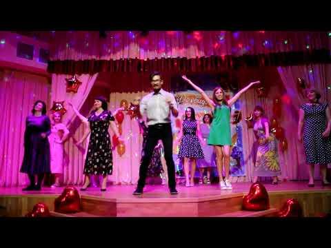 Смотреть клип Папы и мамы 9в прекрасно танцуют латино и диско онлайн бесплатно в качестве