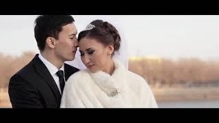 Самат и Нуржа   Свадебный клип