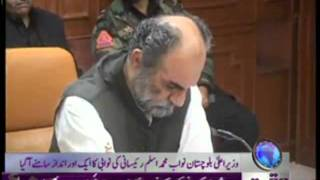 Nawab Aslam Raisani slept during cabinet meeting