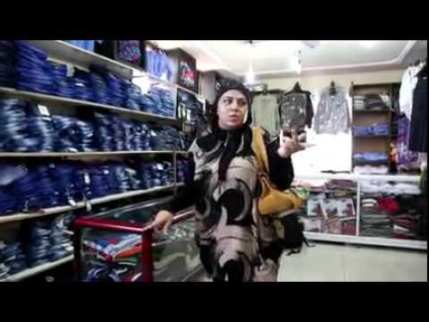 AMPP - Projet Uniformes pour les écoliers de Baith Lahia Gaza