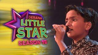 Derana Little Star Season 10 | Singing ( 14-03-2020 ) Thumbnail