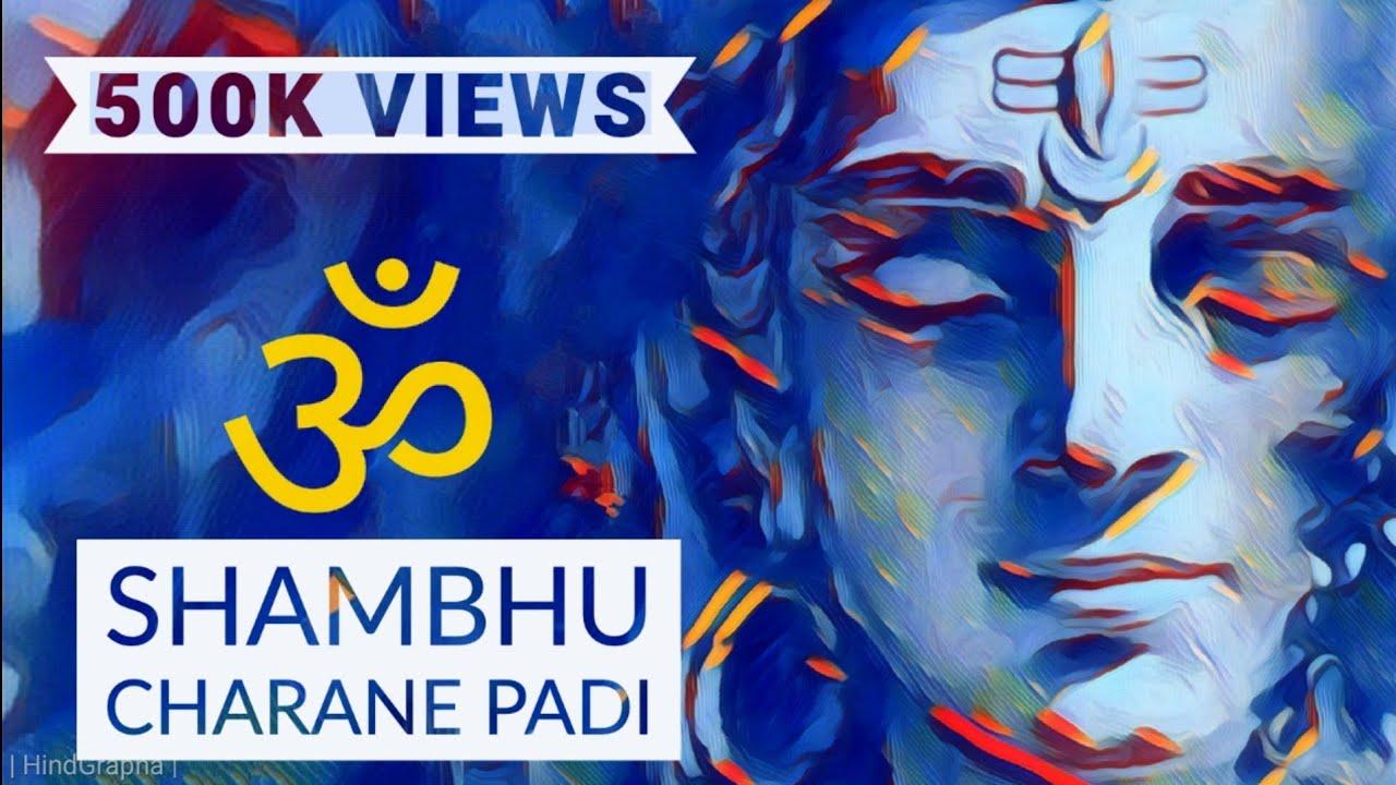 Lord Shiva Wallpapers High Resolution 73 Images: Shambhu Charane Padi (Lyrical)