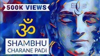Shambhu Charane Padi (Lyrical) - A Divine Bhajan of Lord Shiva - By Gayetri Joshi