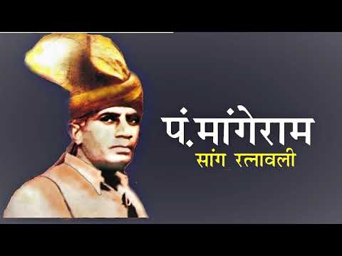 शिव विवाह Pandit Mange Ram Ki Hit Ragni l BEST RAGNI COLLECTION