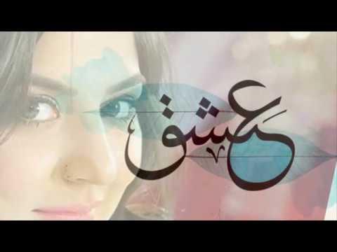 Pothwari Sher 2017 - Best of Ch Tariq