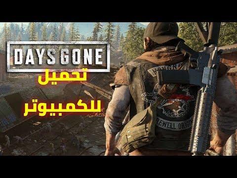 days gone تحميل لعبة